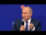 Флешка Путина