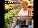 Когда сказал бабушке, что у тебя нет еды