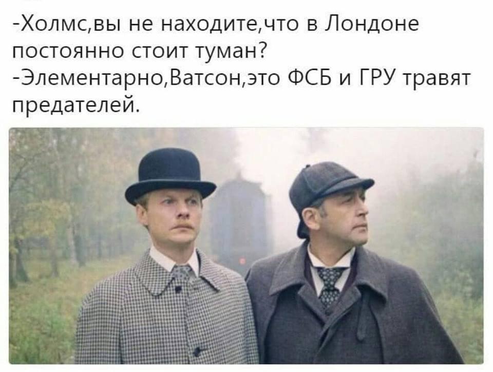 Кажется, это была Россия