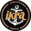 Ресторан и Караоке «IKRA» Кострома
