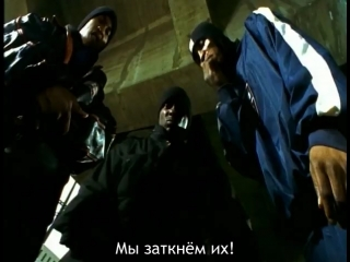 Onyx - 1998 - shut 'em down (feat. dmx) [russian subtitles]