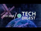 11.01   TECH DIGEST: сканер отпечатков пальцев в дисплее