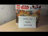 Собираем LEGO