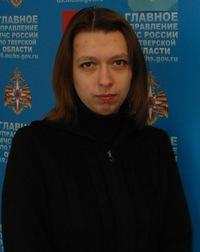 Юлия Летова