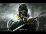 Dishonored. Первый взгляд на игру. Заходите на огонек :)