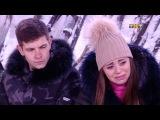 Программа Дом-2. Город любви 124 сезон  5 выпуск  — смотреть онлайн видео, бесплатно!