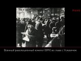 100 фактов о 1917. Москва узнает о событиях 24 октября 1917 года
