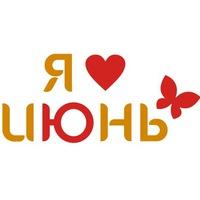 trc_june_syktyvkar