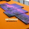 Модульные картины - ARTHOUSE