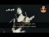 Владимир Кузьмин - Сказка в моей жизни (Караоке)