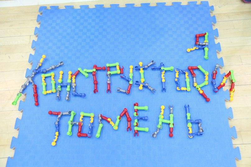 7-8 октября. Тюмень. Фотограф - Ольга Рыжкова - 2