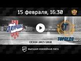 «Зауралье» Курган - «Торпедо У-К» Усть-Каменогорск