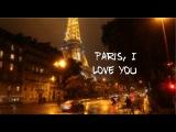 Париж, я тебя люблю   Paris, I love you