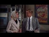 «Завтрак у Тиффани» (1961) - мелодрама, комедия, реж. Блейк Эдвардс