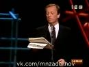 """Михаил Задорнов """"Сцены на работе"""" (Передача """"Вокруг смеха"""", выпуск 33, 1987 год)"""