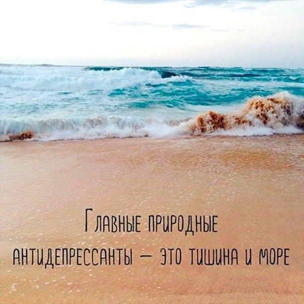 Открытка море ждет тебя 70