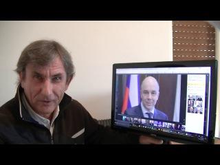 Видео обращение к Министру финансов РФ 2