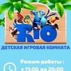 Detskaya-Igrovaya Komnata-Rio