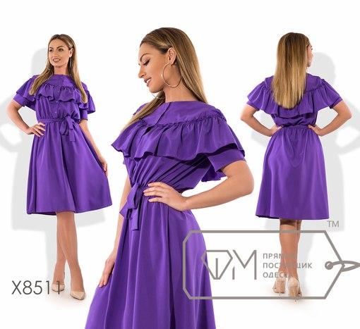 Платье № х8511