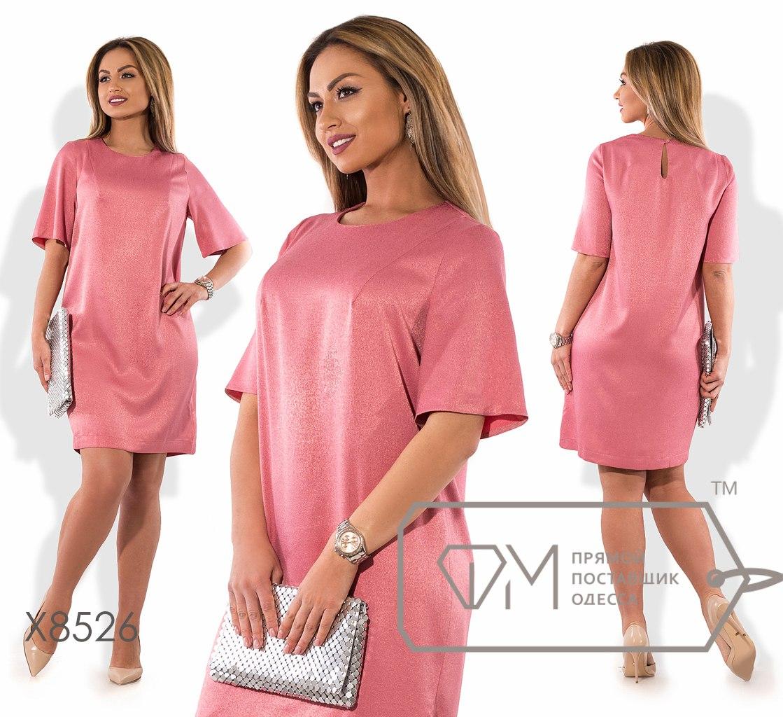 Платье № х8526
