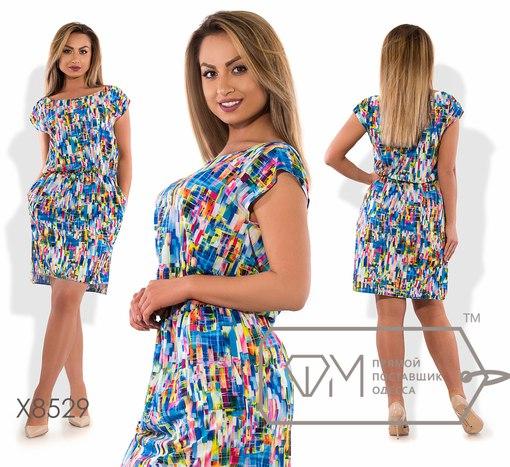 Платье № х8529