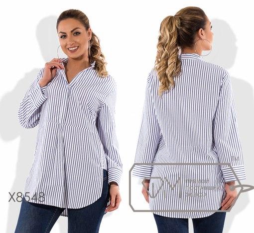 Рубашка № х8548