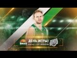 Единая Лига ВТБ. УНИКС - Нижний Новгород