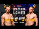 FIGHT NIGHT AUSTIN Oskar Piechota vs Tim Williams