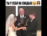 Ну очень смешно)))