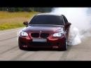 BMW M5 E60 Mad Drift Burnout