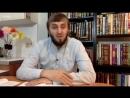 Как делать наставление братьям | Даниял Абу Хамза