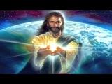 Сын Божий Твое имя вознесем, Ты славой наполняешь все кругом ! Спасенье и Царство неба нам яви !