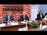 Владимир Путин в «Комсомольской правде»: О выборах, Донбассе, Сирии, играх с криптовалютой и водке