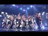 [LIVE] Morning Musume '17 x Sexy Zone ♪ LOVE Machine (Best Artist 2017 @ 28/11/2017)