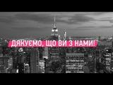 Надя Дорофеева & Maybelline NY ➥ Насыщенный 2017 год!