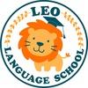 LEO LANGUAGE SCHOOL   языковая школа   Гагарин