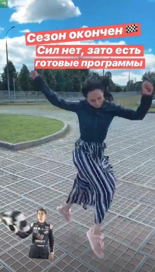 Бетина Попова - Сергей Мозгов - Страница 20 JCyIX3cXnAc