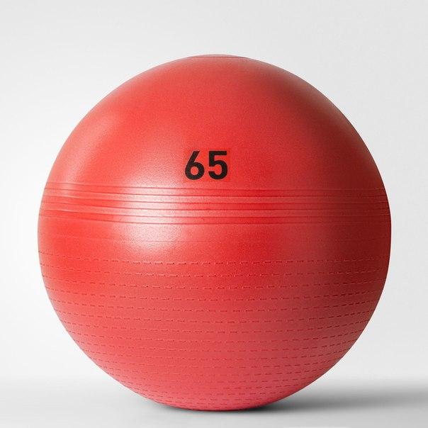 Гимнастический мяч Bold Orange (65 см)