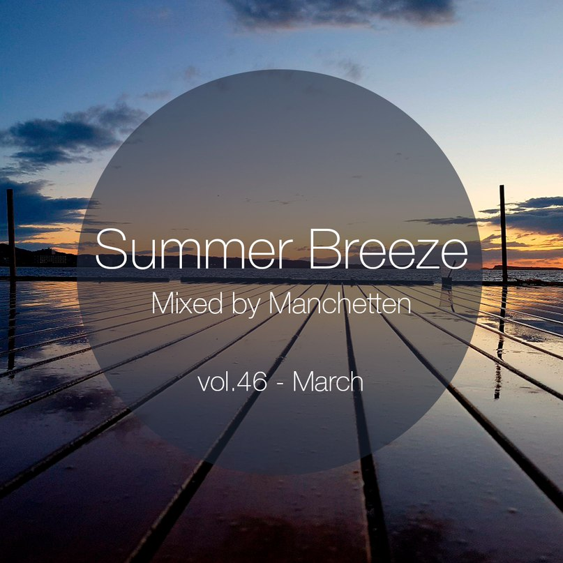 Summer Breeze vol. 46