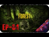 The Forest [EP-04] - Стрим - Анатомия аборигена