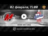 «Металлург» Новокузнецк - «Зауралье» Курган