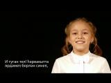 Поздравление с Днем народного единства от детей