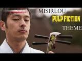 Misirlou (Pulp Fiction Theme)-Jean Pierre Danel-Japanese Cover-Kokyu-NHK Blends