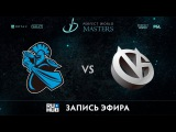 NewBee vs Vici Gaming,Perfect World Minor, Grand Final, game 1 [Lex, 4ce]