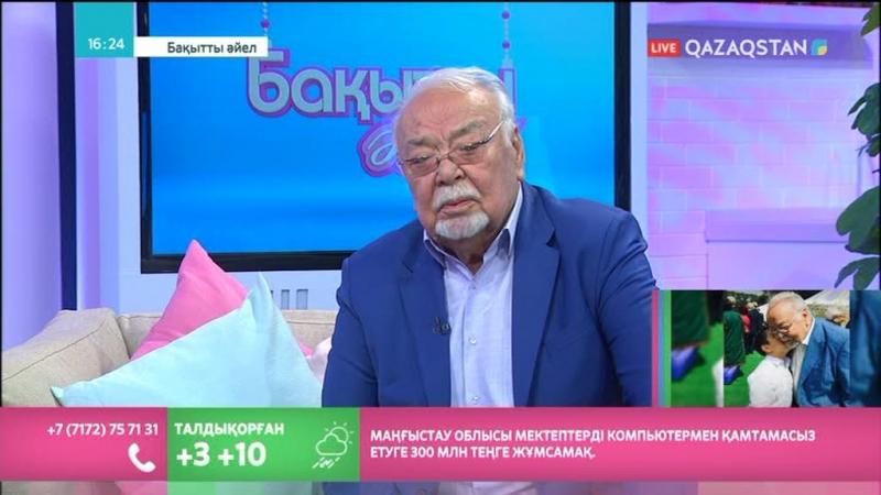 Асанәлі Әшімов: Сахна адамды тазартады