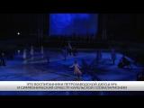 Премьера балета на льду Жар-птица прошла в Кондопоге