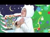 НОВЫЙ ГОД 2018 - Три Медведя - Праздничная Новогодняя Песенка для детей, малышей Happy New Year