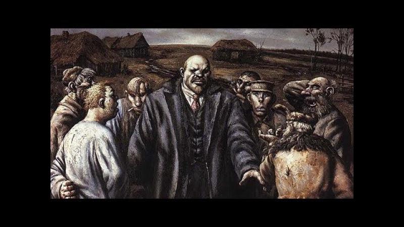 Как большевики захватили страну, век насиловали, грабили, убивали её и конечно отпускать не хотят