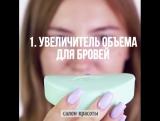 Топ-7 секретов с мылом! Ты знала?