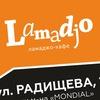 Ламаджо Екатеринбург: армянская и грузинская еда